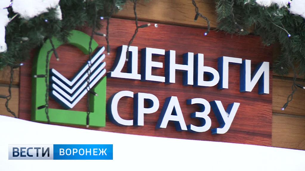 В Воронеже вежливый грабитель с ножом обокрал салон микрозаймов