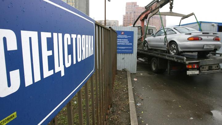 ВПетербурге подняли тарифы наэвакуацию ихранение авто