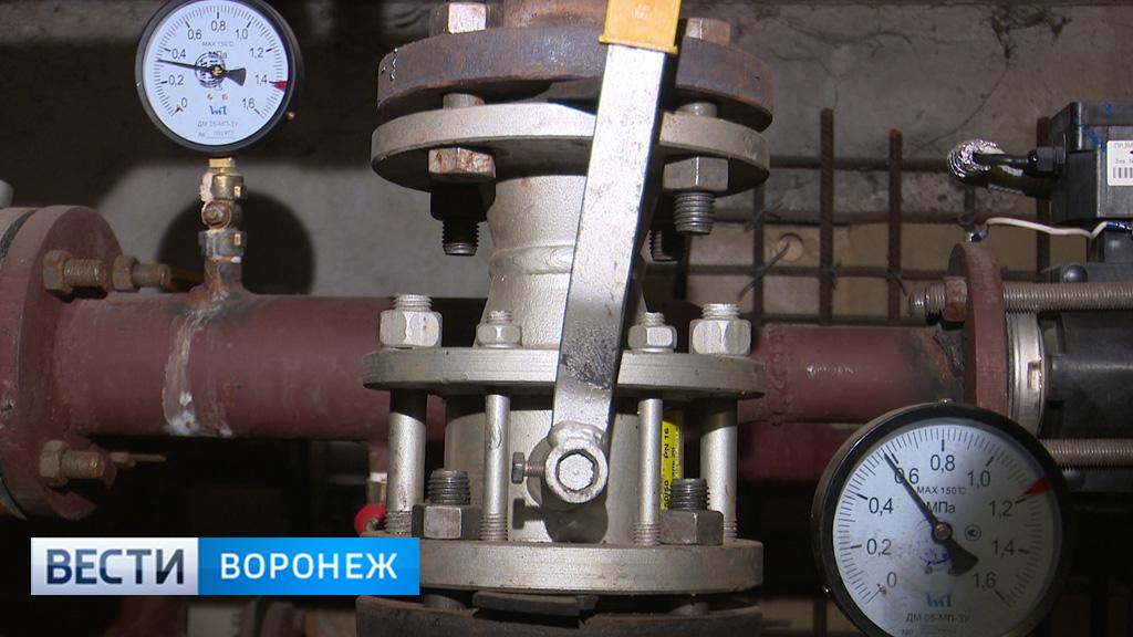 Прокуратура уличила десять компаний Воронежа в нарушениях подготовки к отопительному сезону