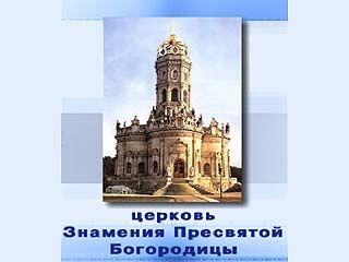 Банк России выпускает памятную серебряную монету