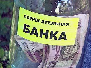 Банкам запретили выбивать долги