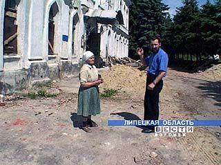 Батюшка, поначалу лишенный сана священника, отправлен в другой приход