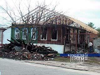 Без крыши над головой остались четыре борисоглебские семьи