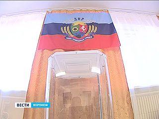 Беженцы с Украины будут выбирать власть в Донецке и Луганске дистанционно