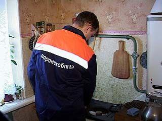 Безопасностью газового оборудования в Воронеже займутся всерьез