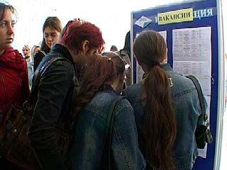 Безработица остается главной проблемой Воронежской области