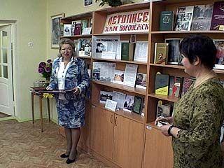 Библиотека поселка Сомово будет носить имя В. А. Кораблинова