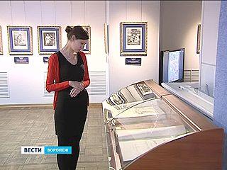 Библия Маклина - уникальный экспонат в музее Крамского