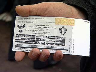 """Билеты на матч """"Россия-Бельгия"""" появились в свободной продаже"""