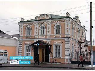 Бобровский краеведческий музей вновь принимает посетителей