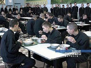 Бобровскую воспитательную колонию посетит делегация