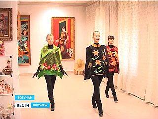 Богучарские школьники создают свой модный дом