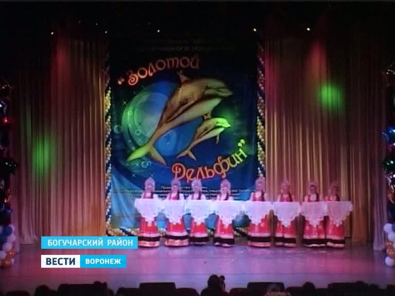 """Богучарские """"Весенние зори"""" привезли из Сочи """"Золотую Терпсихору"""""""