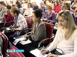 Более 200 детских врачей из области приняли участие в конференции