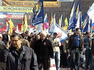 Более 3000 человек приняли участие в праздновании Первомая
