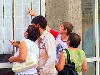 Более 600 школьников не сдали ЕГЭ по русскому языку