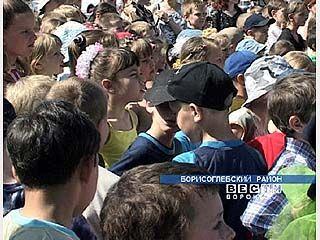Более 700 борисоглебских детей отправились на отдых