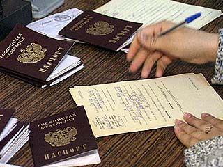 Более 8.000 воронежцев не обменяли паспорта