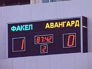 """Болельщики """"Факела"""" дождались своего часа: первая победа в этом сезоне"""