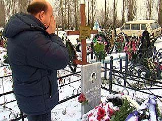 "Больнице ""Электроника"" предъявлен иск на 5 миллионов рублей"