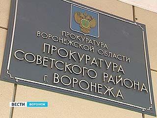 Больше 500 тысяч рублей  выплат по алиментам присудили выплатить воронежцу