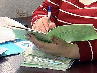 Большинство школ области снова вернуться на штатно-окладную систему оплаты