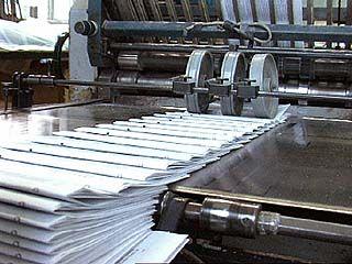 Большинство воронежских газет печатается в типографии ИПФ Воронеж