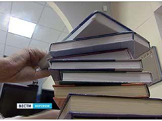 Большинству воронежских школьников учебники придется приобретать за свой счёт