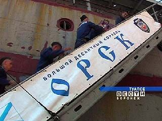 """Большому десантному кораблю """"Орск"""" еще придется послужить"""