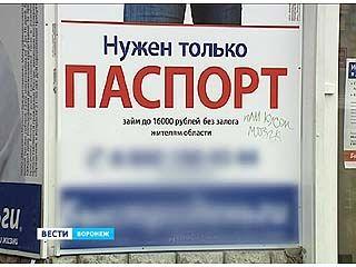 Большую часть доходов российским банкам приносят кредиты