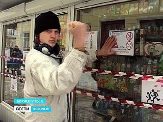 """Борисоглебская молодежь против """"свинского бизнеса"""""""