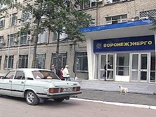 Борисоглебские электрические сети прошли отборочный тур соревнований