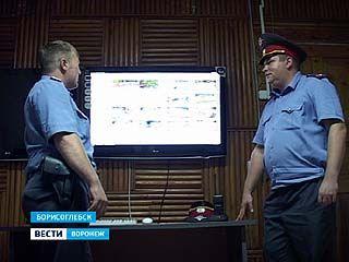 Борисоглебским полицейским теперь тоже помогает система видеонаблюдения