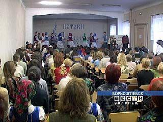 Борисоглебский пединститут отметил три праздника в один день