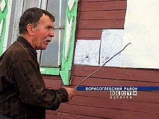 Борисоглебский пенсионер провёл несколько лет в поисках артефактов