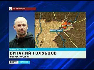 Борисоглебский убийца-игроман осужден дважды