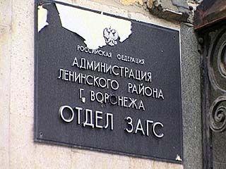 """""""Бриллиантовых"""" супругов поздравят в Ленинском отделе ЗАГС"""