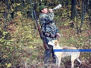 Бутурлиновкие охотники вернулись с областной выставки