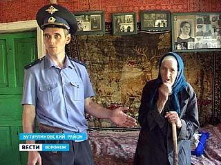 Бутурлиновские полицейские ищут мошенницу