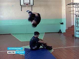 Бутурлиновские школьники изучают на физкультуре паркур