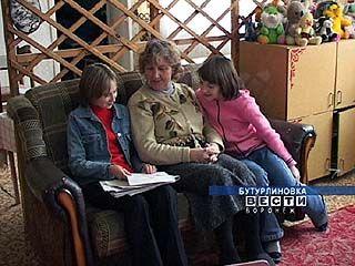 Бутурлиновскому центру реабилитации детей - 10 лет