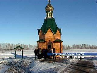 """Бутурлиновцы отметили Крещение на базе отдыха """"Золотой сазан"""""""