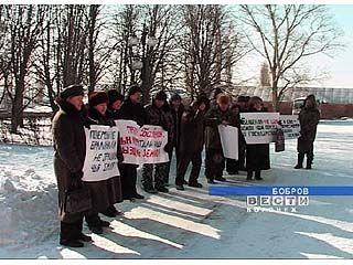 Бутурлиновцы пикетировали администрацию Бобровского района