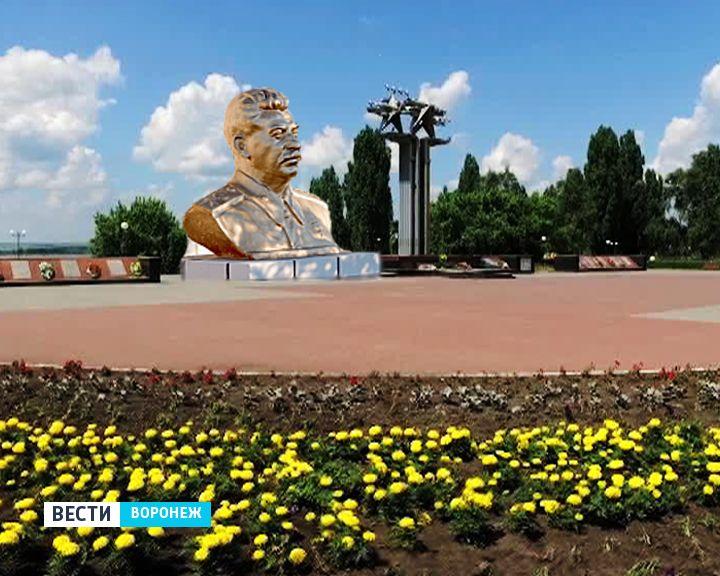 Быть или не быть памятнику Сталину – в Нововоронеже решают путём голосования