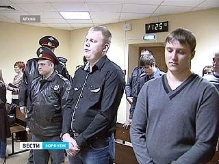 Бывшим полицейским за пытки - 1,5 года условно