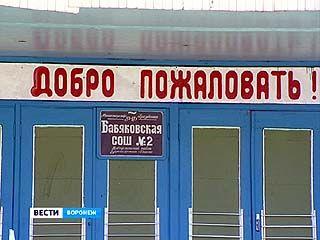 Бывший директор Бабяковской школы обвиняется в заведомо ложных показаниях