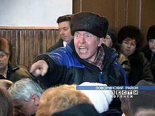Бывший председатель сельхозартели развалил хозяйство