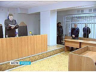 Бывший вице-спикер областной Думы ближайшие годы проведет за решеткой