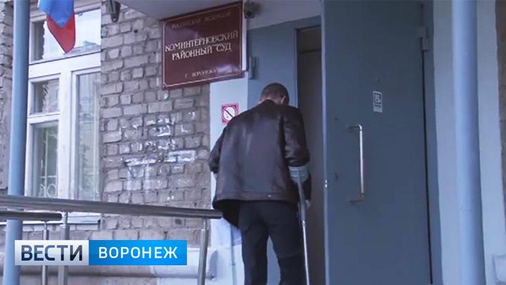 Воронежская компания «КИТ» выплатит 370 тысяч рублей пострадавшему на стройке рабочему