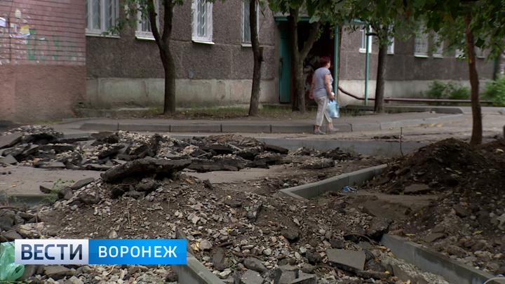 Дворы Воронежа включат в программу ремонта по программе «Развитие транспортной системы»